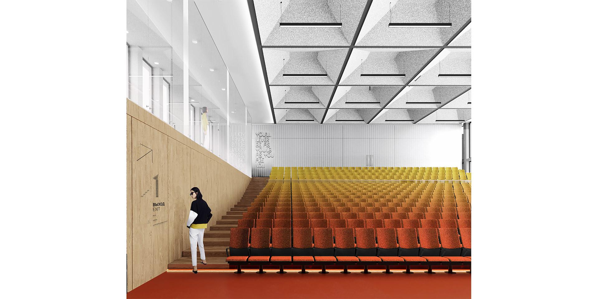 University Conference Center Architectural Concept