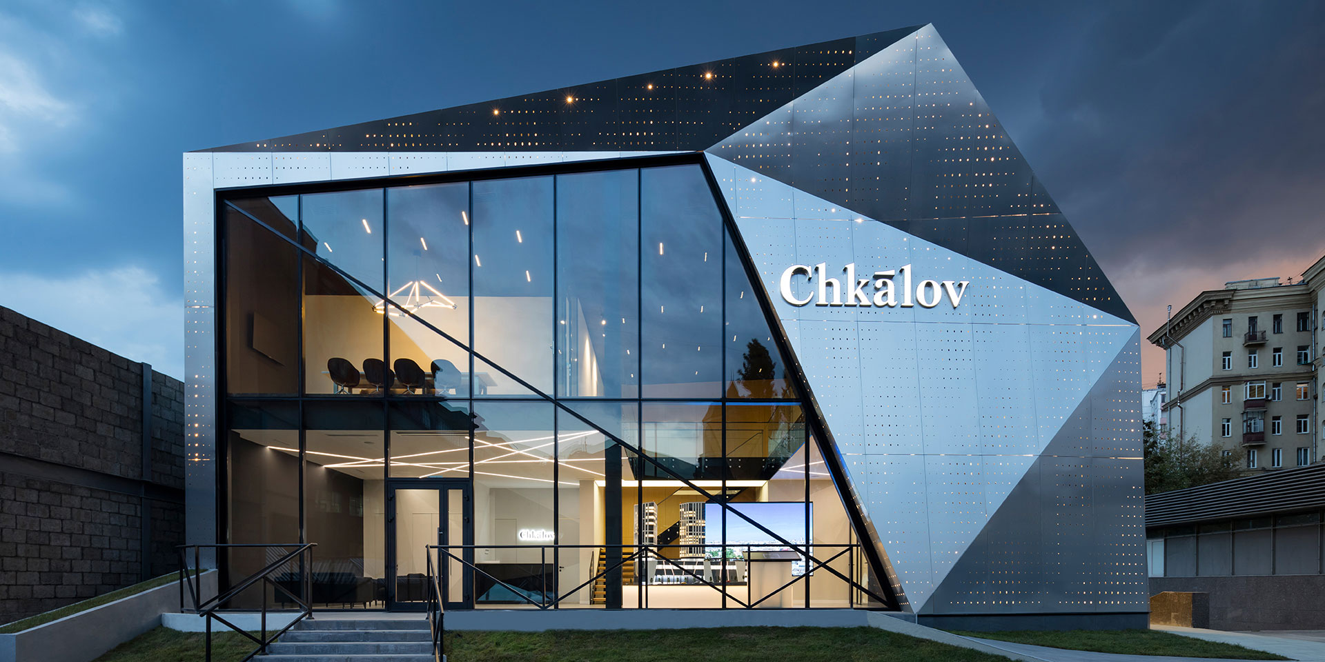 Showroom Chkalov