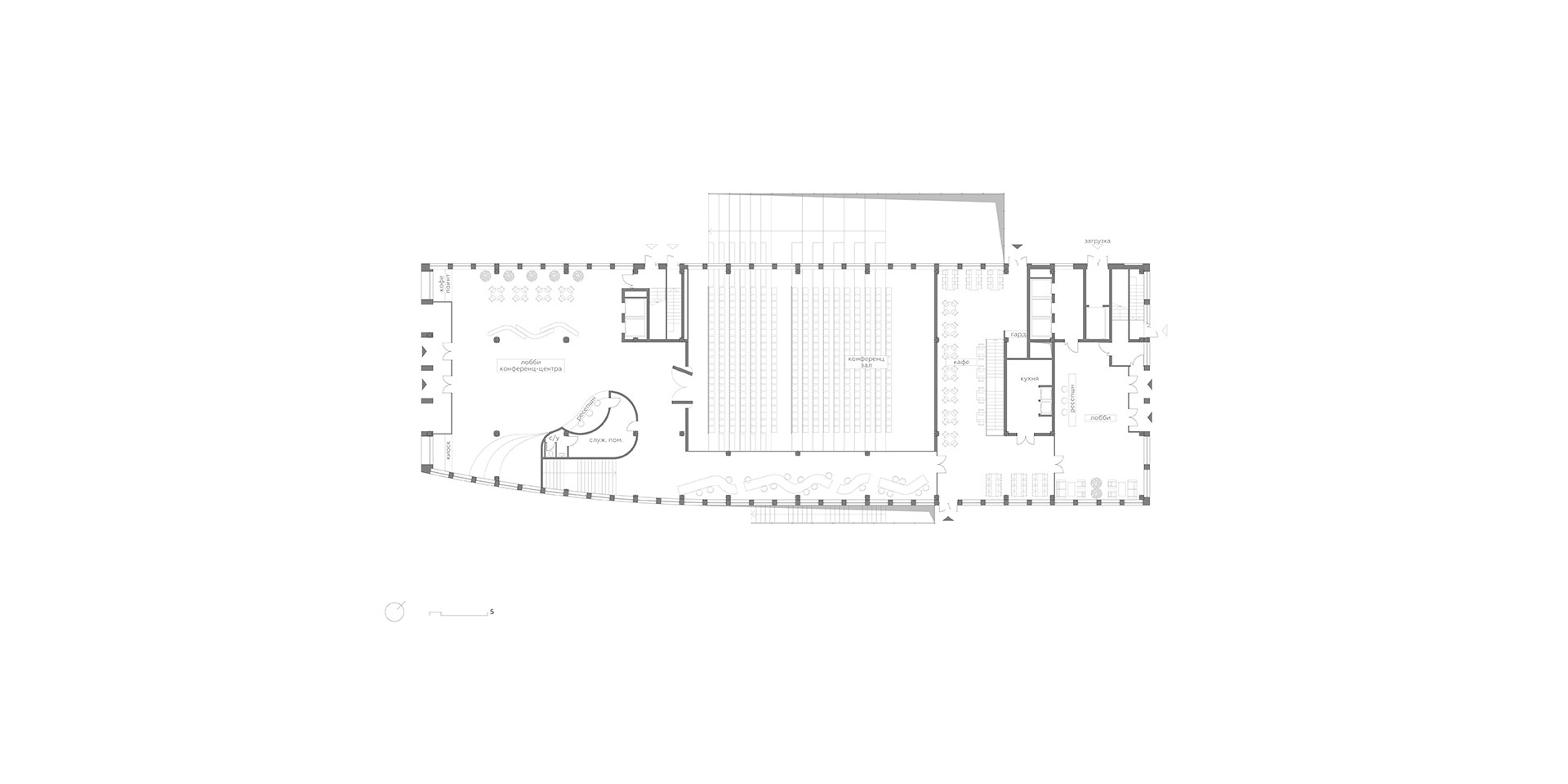 University Conference Center Architectural Concept