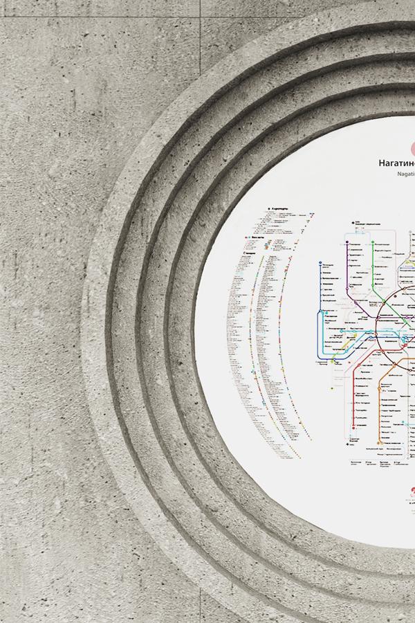 Концепция станции метро «Нагатинский затон»