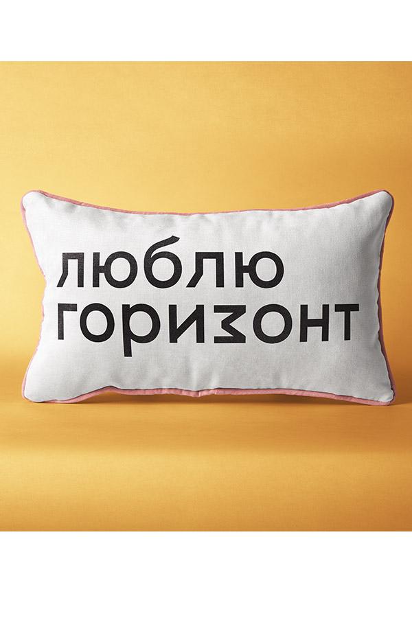 Кинотеатр «Горизонт» — брендинг